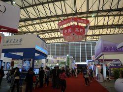 本学の魅力を中国でアピール-2011中国国際工業博覧会に出展