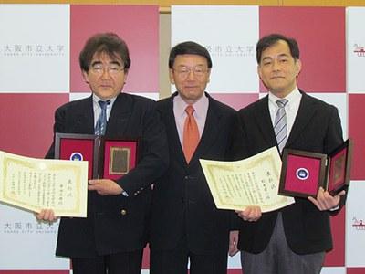 幸田教授と松本教授が科研費審査委員の表彰を受賞