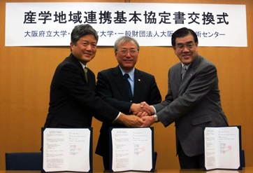 大阪府立大学及び大阪科学技術センターと「産学地域連携基本協定」を締結
