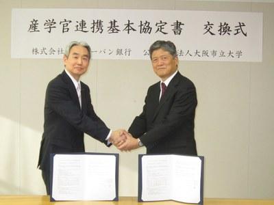 関西アーバン銀行との連携協定