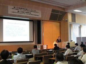 学長の動き(9月27日(木)第19回教育改革シンポジウムが開催されました。)