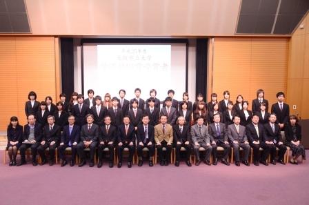 成25年11月3日 大阪市立大学顕彰式典