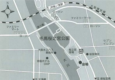 第122回大阪市立大学ボート祭