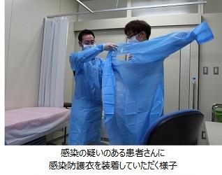 141226_Ebola-1.JPG