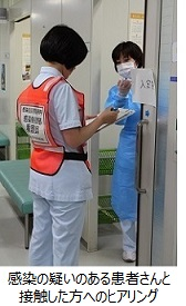 141226_Ebola-2.JPG