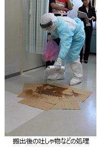 141226_Ebola-4.JPG
