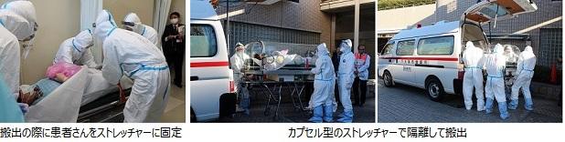 141226_Ebola-8.JPG