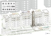 150428_受賞作品(修士2年生).jpg