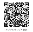 170106-7.jpg