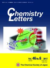 人工光合成研究センター 天尾所長の論文がChemistry Letters(2017年6月号)の表紙を飾りました