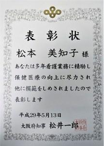 170518-3.jpg