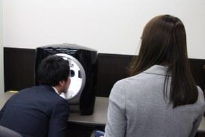 最新皮膚診断機器「VISIA」