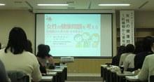 「女性の健康問題を考える ‐妊娠期から更年期・老年期まで」 第15回 大阪市立大学看護学研究科 講演・シンポジウム