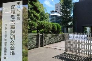 会場となった田中記念館