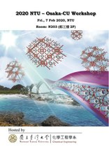 人工光合成研究の国際共同研究加速へ!台湾にてキックオフワークショップ開催(2020.2.7)