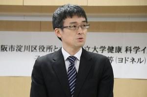 健康科学イノベーションセンター 岡﨑 和伸 センター所長