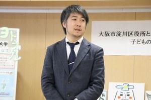 健康科学イノベーションセンター 水野 敬 センター副所長