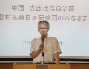 永村特命副学長からの挨拶