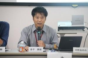 金子 勝規教授