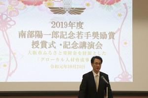 開会の挨拶 櫻木弘之副学長