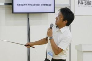 シーズ展示ショートプレゼンテーションプログラムで<br/>講演する尾島講師