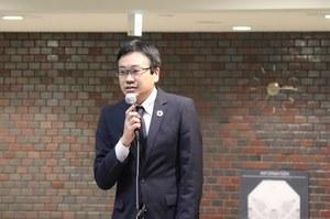 鶴田大輔特命副学長からの閉会挨拶