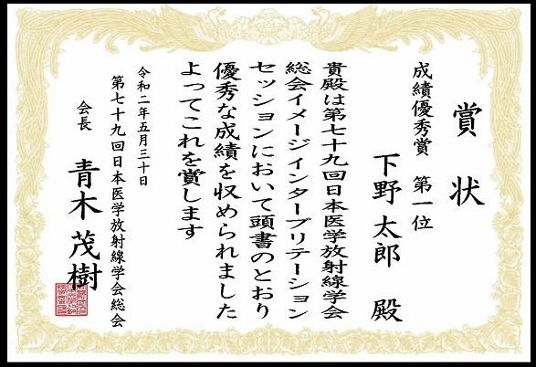 200609-2.jpg