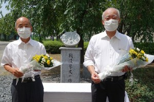 同窓会 児玉会長(写真左) 荒川学長(写真右)