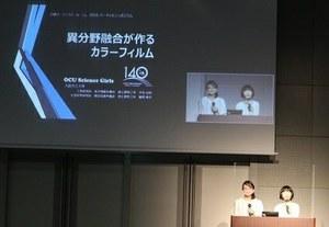 201008-1.jpg