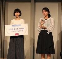 左より井筒由紀さんと磯見麻衣さん