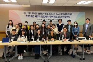 韓国側の参加者の集合写真