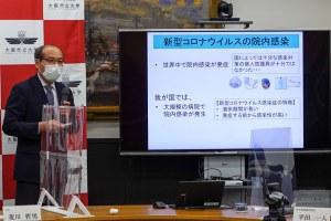 臨床感染制御学の掛屋弘教授