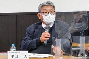 平田 一人医学部附属病院長
