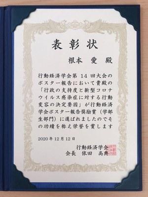 210301-01.jpg