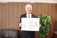荒川 哲男学長が『﨑田賞』を受賞!