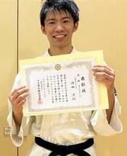 第21回西日本学生拳法個人選手権大会 個人戦 初段の部 優勝