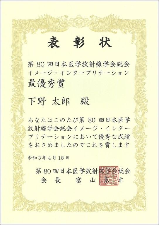 210511-2.jpg