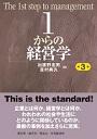 210304_yosimura.jpg