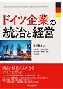 210331_yosimura.jpg
