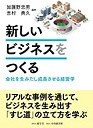 211020_yosimura.jpg