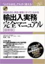 0322_nakaya.jpg