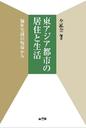 190620_jeonhg.png