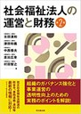 170811_nakanishi_ver.2.jpg