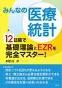 160324_SHINTANI.jpg