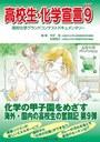 160331_NAKAZAWA.jpg