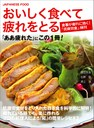 160910_WATANABE MIZUNO.jpg