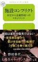 180710_nomura.jpg