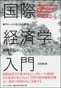 150223_TAKAHASHI.jpg