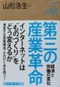 150225_KONAGAYA.JPG