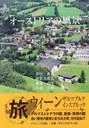 150710_FUJITSUKA.jpg